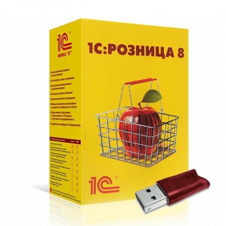 1С: Розница 8 ПРОФ (USB)